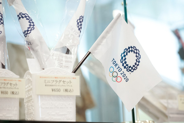 International union wants venue inspection, worker interviews for Tokyo Olympics