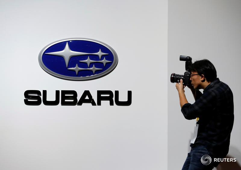 Subaru probe finds 3,400 staff were not paid for overtime work