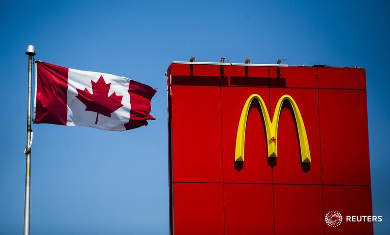 McDonald's training college diploma