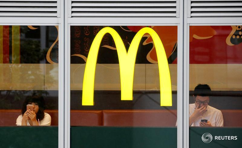 McDonald's faces 25 new sexual harassment complaints from workers