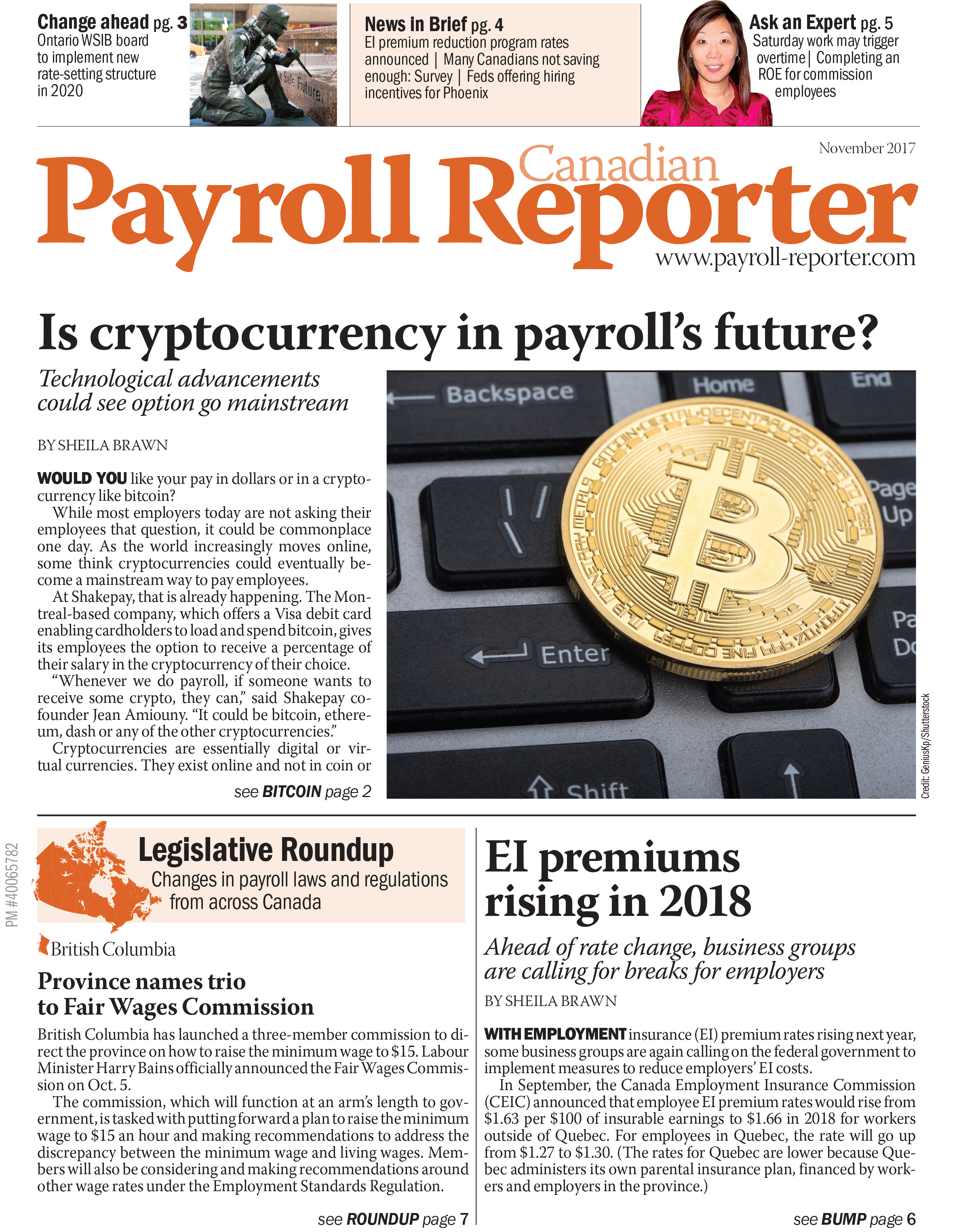 current issue cover image