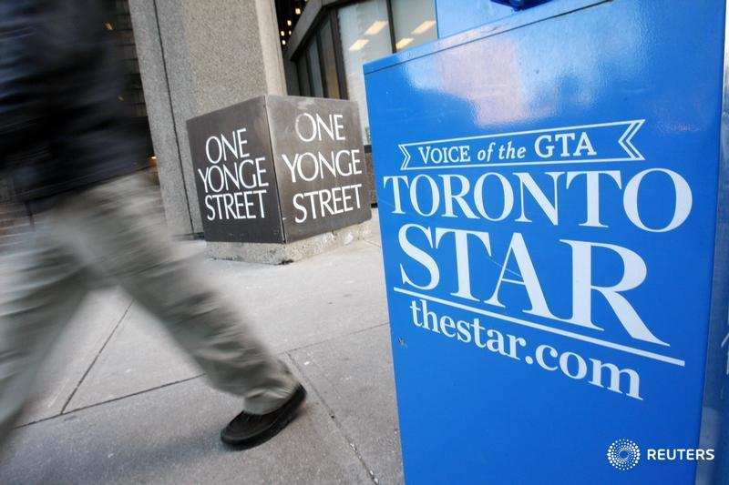 Torstar to lay off 30 employees as it shutters Star Touch app July 31