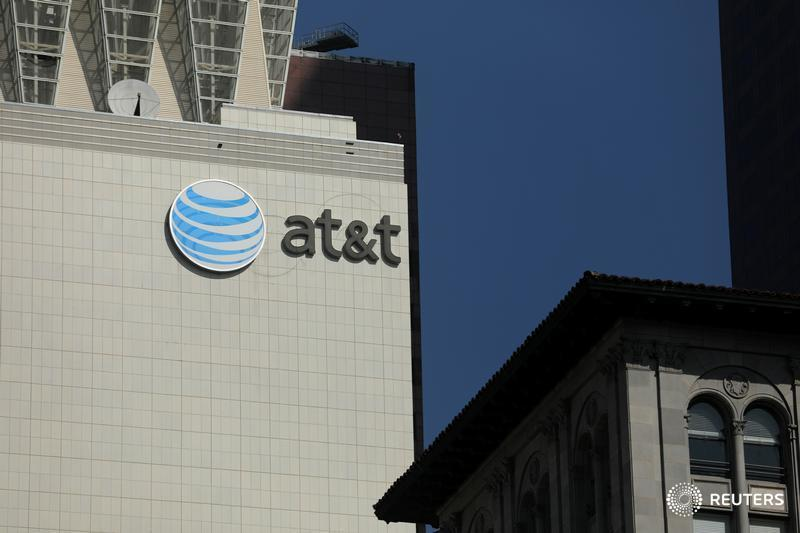 AT&T fires executive after lawsuit alleging racial discrimination