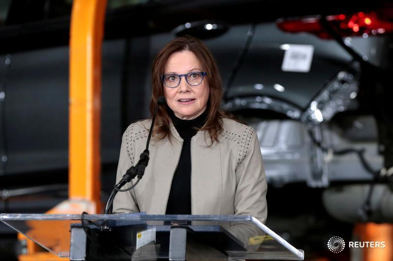 GM's mostly female board shows it can be done