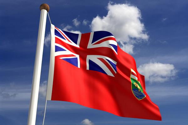 WCB Manitoba distributes $74 million in surplus